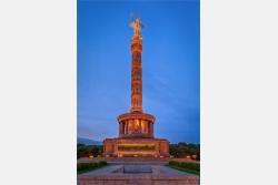 Berlin Friedenssäule