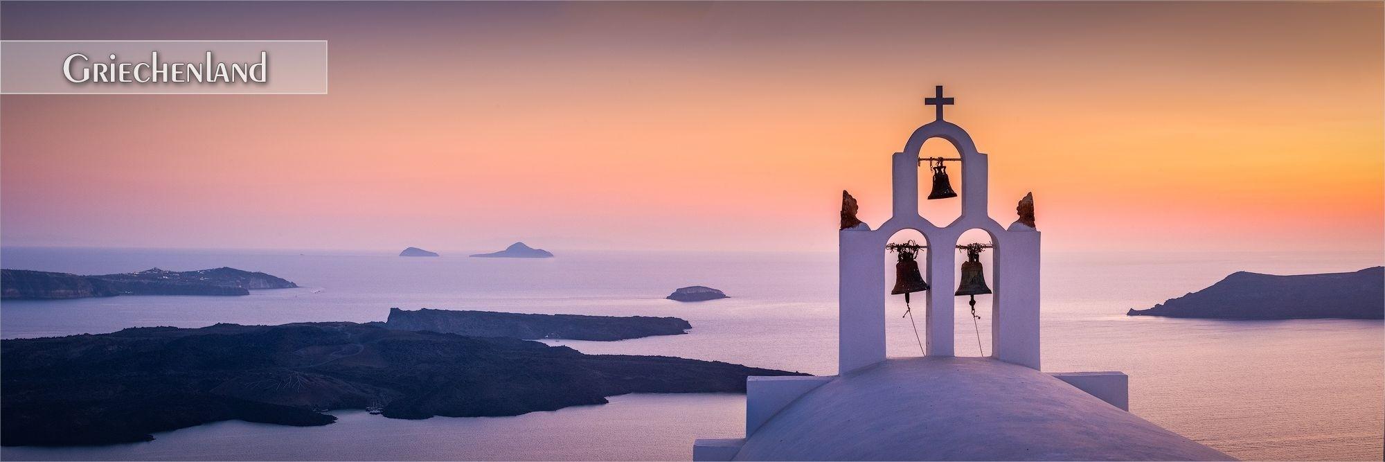 Bilder aus Griechenland als Wandbild oder Küchenrückwand